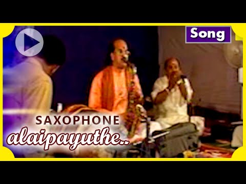 Bagyada Lakshmi - a Classical Instrumental Saxophone Concert by Dr Gopalnath