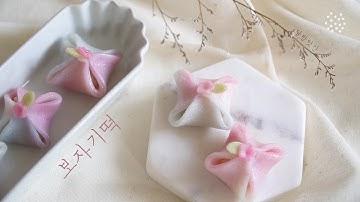 겉은 쫄깃 안은 부드럽고 달콤한 앙금이 쏘옥~ 보자기떡, 쌈지떡, 쌈떡, 보자기절편, 쌈지절편, 쌈절편, 꽃절편 만들기 : jeolpyeon, ddeok, vegan