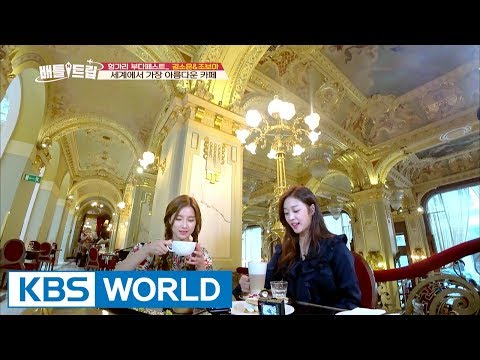 This is the world's most beautiful café! [Battle Trip / 2017.08.11]