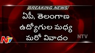 New Controversy Between AP and TS Employees | Controversy  over Files Disappear from TSPS