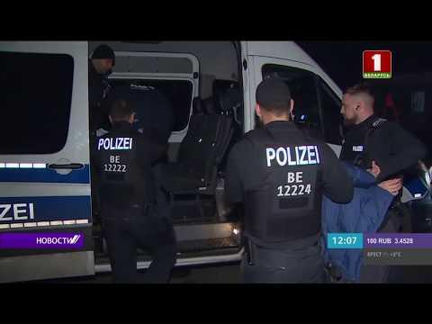 Масштабную операцию против исламских радикалов провели в Германии
