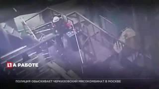 В Братском лесопромышленном комплексе взорвалась дробильная установка