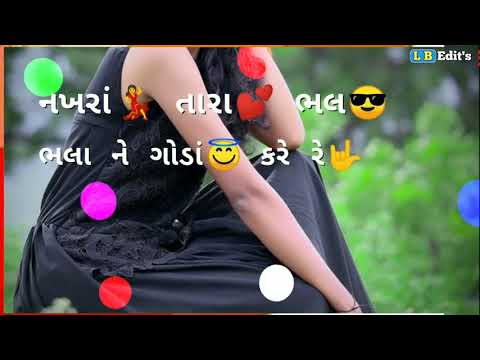 Download ||Sacho lover phone ma reto.||Ashok Thakor||2020 New video status Gujarati||LB Edit's||