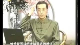 中醫彭鑫博士談-兩種失眠治療