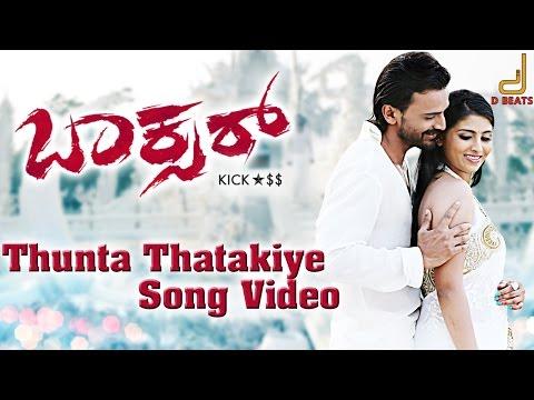 Boxer - Thunta Thatakiye Full Song Video | Dhananjaya K.A, Kruthika | V. Harikrishna