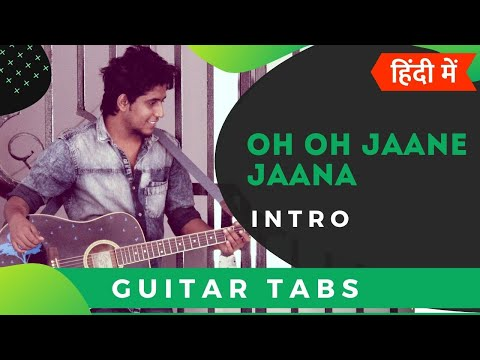 O O Jaane Jaana | Super Easy Guitar Intro Lesson for beginners ...