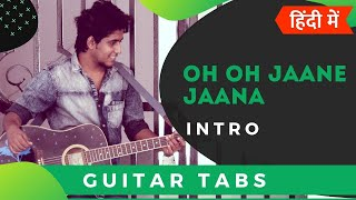 O O  Jaane Jaana | Super Easy Guitar Intro Lesson for beginners