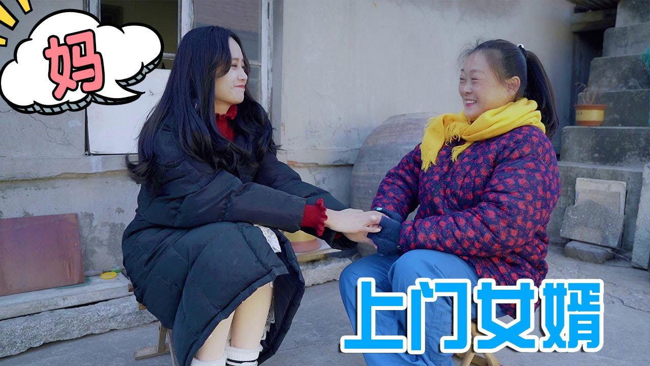 搞笑剧:美女从广东打工回来,却要招上门女婿,原因真是让人感动【乡村喜剧人】