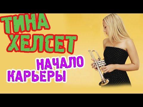 Видео Медные трубы д шево иркутск