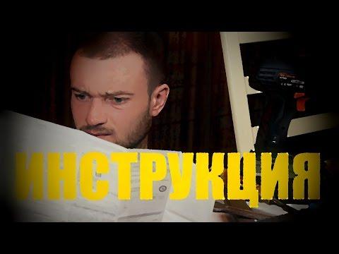 Видео Инструкция к телефону панасоник kx-ts2363ru