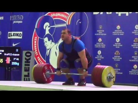 2016 Russian Weightlifting Championships, Men +105 kg \ Тяжелая Атлетика. Чемпионат России