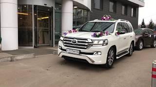Автомобиль на свадьбу Toyota Land Cruiser 200 заказ Киров