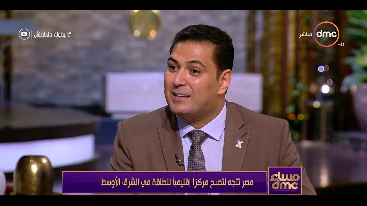 dmc:مساء DMC - تصريح هام من سيد سنوسي الامين العام لمنظمة الاوبك : مصر قريب ستكون عضو فى المنظمة