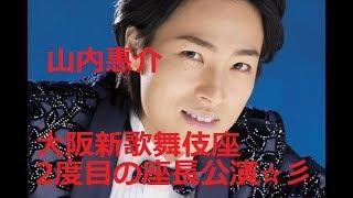 寒い時期ではありますが(ノД`)・゜・。 いらっしゃぁい♪ 新歌舞伎座 山...