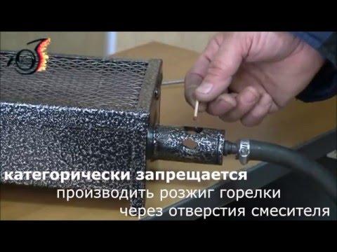 Сибирячка - газовый обогреватель-плитка