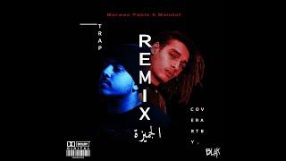 Marwan Pablo X Molotof - El Gemeza( 8lak REMIX ) | مروان بابلو - الجميزة ريمكس