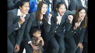 2561-08-17 วอลเลย์บอลไทย เดินทางลุยเอเชียนเกมส์ อินโดนีเซีย