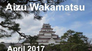 Aizu Wakamatsu 2017