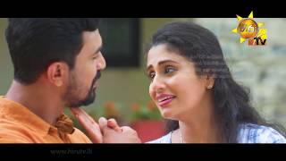අනන්තයට එහා ලොවක | Ananthayata Eha Lowaka | Sihina Genena Kumariye Song Thumbnail