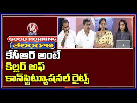 Special Discussion On