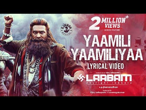 Yaamili Yaamiliyaa Lyrical Song | Laabam | Vijay Sethupathi,Shruti Haasan | D.Imman | SP.Jhananathan