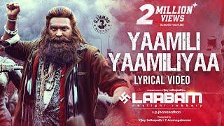 Yaamili Yaamiliyaa Lyrical Song   Laabam   Vijay Sethupathi,Shruti Haasan   D.Imman   SP.Jhananathan