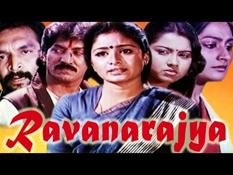 Kannada Movie Full HD Ravana Rajya | ft. Shubha, Bhavya | Kannada New Movies Full