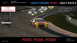 GT Sport Daily Race B - Kyoto Driving Park (Yamagiwa II)