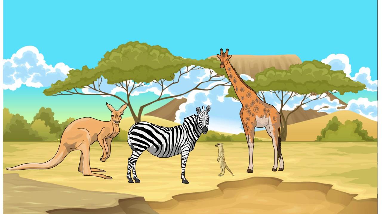 Картинка для детей саванна без животных