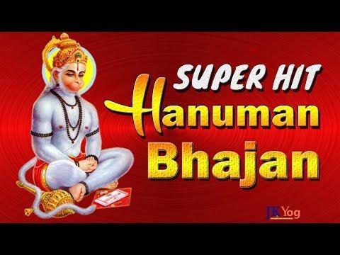 SUPER HIT SONG   Hanuman Bhajan 2018    Hanuman Jayanti   Song