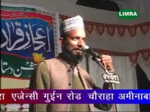 Nizamat Maulana Asif Raza Saifi Maulana Roohul Amin Aijaze Quran Conference Akbarnagar Lucknow HD In