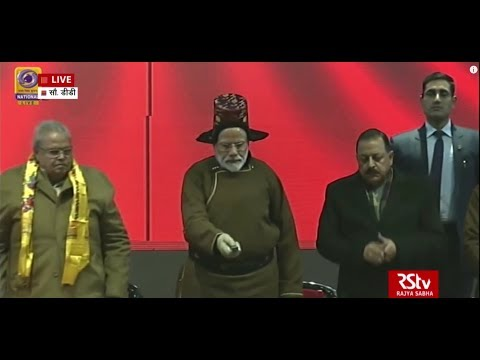 PM Modi's Speech | Launch of development projects at Leh in Ladakh