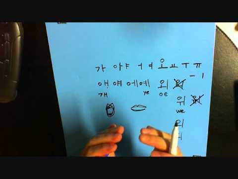 advanced korean alphabet 01 by Rinji