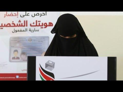 الأردن: الإسلاميون يشاركون في الانتخابات البلدية بعد عقد من المقاطعة