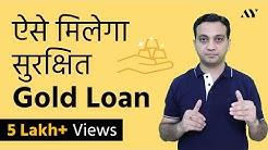 Gold Loan - Interest Rate & Process | Hindi