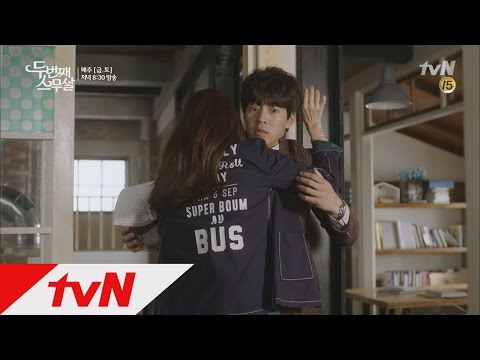 Second 20s Choi Ji-woo pounces on Lee Sang-yoon Second 20s Ep11