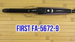 Розпакування FIRST FA-5672-9