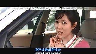 Repeat youtube video :韩国三级爱情电影: 搭讪的法则第1集 18禁