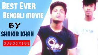 Bangla funny video // Best Bengali Movie // SHAKIB KHAN