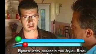Ομιλείτε Γκρίκο ; (2005)
