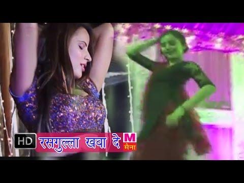 Rasgulla Khawa De Mere Yaar    रसगुल्ला खावा दे मेरे यार    Sapna Kumari    Haryanvi Hot Stage Dance