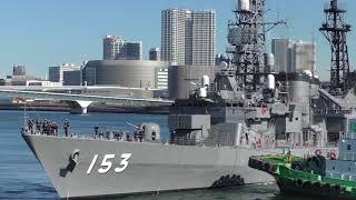 護衛艦ゆうぎり 晴海入港!② 2018.2.7