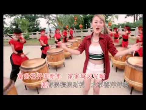 M-GIRLS 2016 {2} imlek song