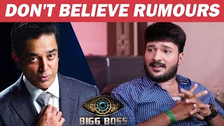 My Real Face will be Known Inside Bigg Boss House – Sai Sakthi