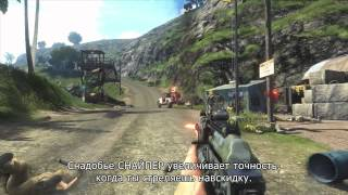 Far Cry 3 - Релизный трейлер