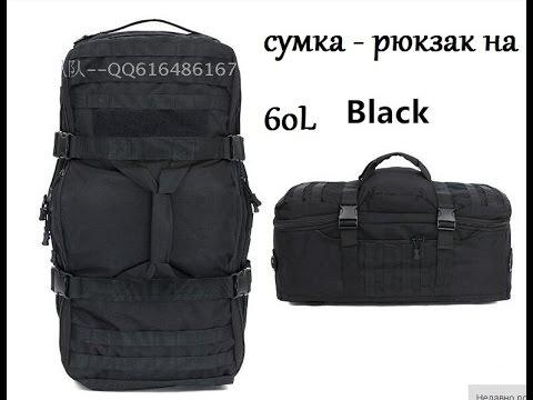 купить Рюкзак Для Путешествий 60 Л. На Застежках