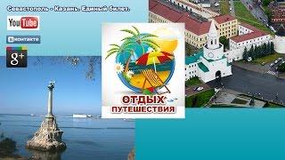 видео Как добраться из Москвы до Шерегеша поездом, самолетом, авто