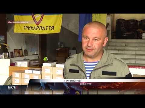 Прикарпатські волонтери вкотре допомогли бійцям на фронті