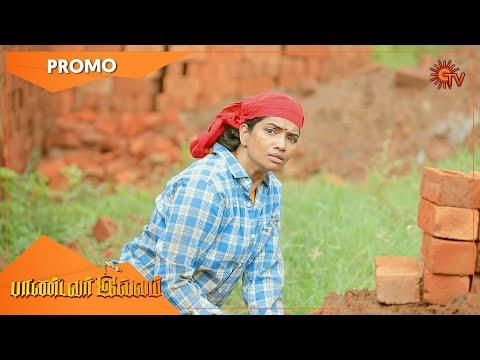 Pandavar Illam - Promo   18 Sep 2021   Sun TV Serial   Tamil Serial