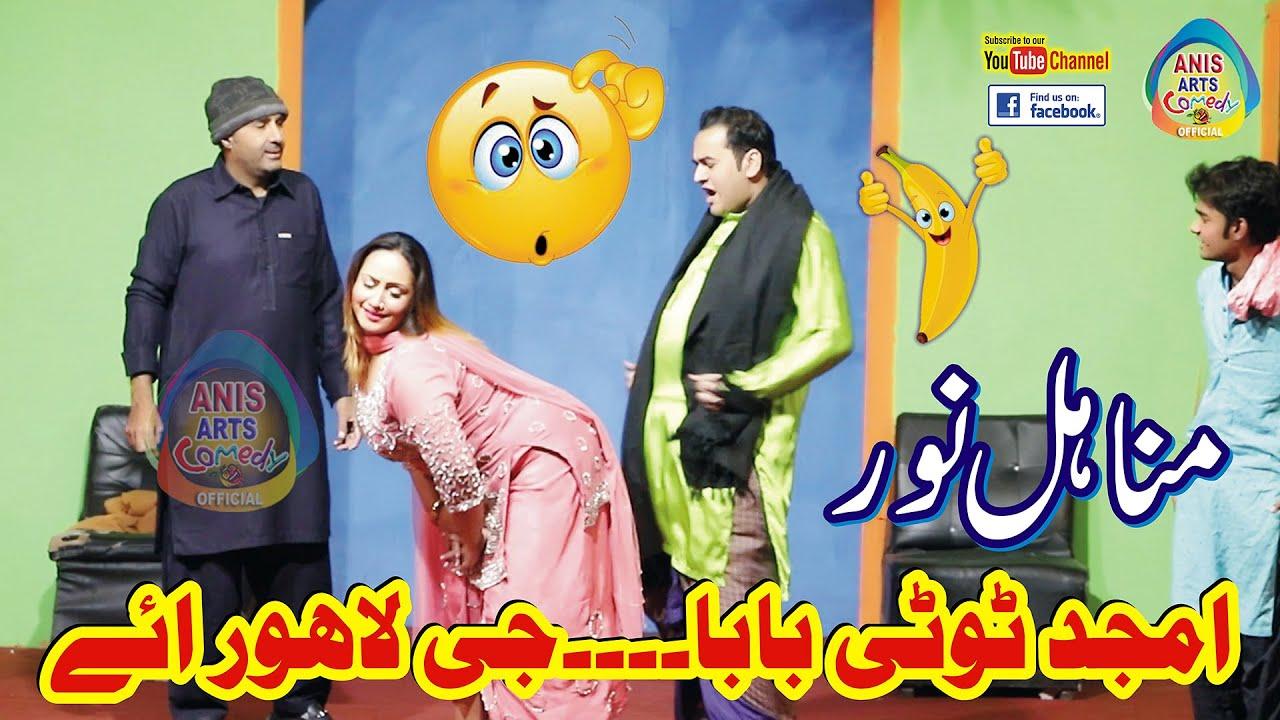Manahil Noor Nasir Ali Iftikhar Rahi Ad Khan Best Comedy 2020
